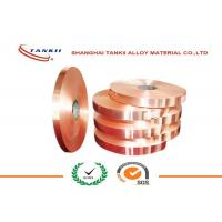 Buy cheap 0.15mm * 36mm C1100,C11000,C1220, Cu-ETP,  Pure Copper  Strip / sheet  thickness: 0.01-2.5mm product