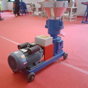 Buy cheap model 125 Small animal feed pellet machine mini wood sawdust pellet making machine 80-100kg per hour product