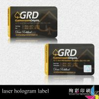 Buy cheap Membership / Calendar Plastic Blank Magnetic Stripe Cards Frosting product