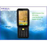 Buy cheap OEM ODM Military Spec Scanner Rugged Nfc Dual Sim 4g Android 5.1 Phone With LTE WCDMA product