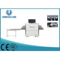 China ISO1600 X Ray Baggage Scanner Table / Reliable For Explosives Detection Systems on sale