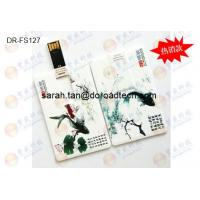 Buy cheap Printed Plastic Credit Card USB Flash Drives, Customized USB product