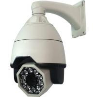 Buy cheap Pan / Tilt / Zoom WDR CCTV Security Camera Effio CCD With Auto IR cut , Waterproof IP66 product