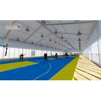 Buy cheap New Age For Gymnasium: Mobile Sports Tent from Wholesalers