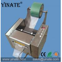 Buy cheap YINATE ZCUT-120 Automatic Tape Dispenser product