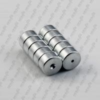 Buy cheap n42 neodymium magnets d5x3mm magnet disc for phone product