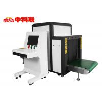 Public Security X Ray Cargo Scanner , Parcel / Package X Ray Scanner