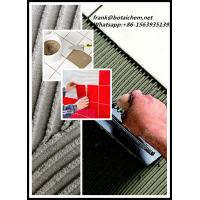 Buy cheap low price HPMC chemical raw material for tiles adhesive product