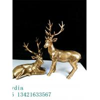 Buy cheap Anime Figure Spotted Deer  Axis Deer Designed for Anime Collectors Home Furniture Decoration product