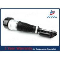 Buy cheap Air Suspension Shocks Absorber For Mercedes benz W221 S Class A2213209313 A2213204913 product