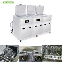 Buy cheap Injection Mould Ultrasonic Cleaning Equipment Multi Stag Equipment Washing / Rinsing / Drying product