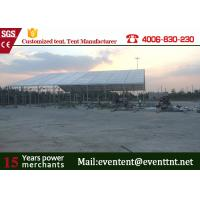 Buy cheap 30m width and 60m length professional design clear big span marquee for large event outdoor from Wholesalers