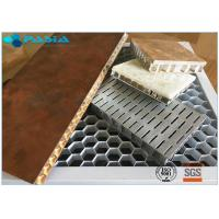 Buy cheap Ultra Wide Edge Open Flat Aluminum Honeycomb Board Panel 5mm Thickness product