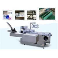 Buy cheap Pharmaceutical Package Blister Cartoning Machine For Puch , Injection ,Medicine from Wholesalers