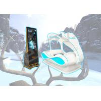 Buy cheap LEKE SLEDGE VR Ski Simulator , Virtual Reality Racing Simulator For Cinema product