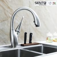 Buy cheap SENTO New Design kitchen sink faucet Swan faucet spray out for US MARKET product