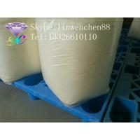 Buy cheap Formoterol Fumarate Pharmaceutical intermediates steroids without side effects 99% whiote powder from wholesalers