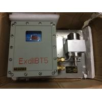 Buy cheap 15ppm bilge alarm for ship/marine competitive price and high quality product