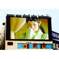 Buy cheap 1024*768 Cabinet Pixel configuration hdmi screen Lamp P16mm outdoor LED score billboard product