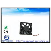 Buy cheap Industrial Use DC Brushless Axial Cooling Fan 12V/24V 70x70x15mm from Wholesalers