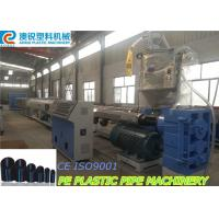 China PE HDPE Plastic Pipe Extrusion Line , PPR  Pipe Production Line on sale