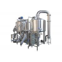 Buy cheap High Precision 2 Vessel Brewhouse 500L Steam Heating SS304 Material product