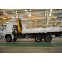 Buy cheap 8 Ton Articulated Boom Crane product