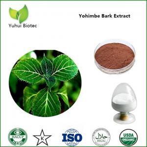 Buy cheap yohimbe weight loss,best yohimbe supplement,yohimbe bark supplements product