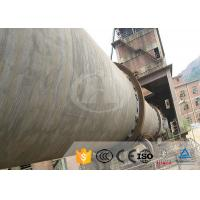 Buy cheap YZ1225 Ceramsite Production Line Rotary Or Vertical Cement Production Equipment product