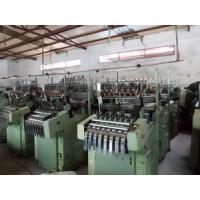 Quality KY Used Needle Loom 2/110;4/55;8/30 for sale