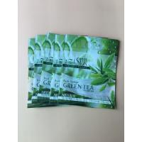 Buy cheap Plastic Skin Care Facial Mask Bag Customized Color Logo Printing product