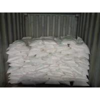 Buy cheap Sodium Bicarbonate(NaHCO3) Food / Feed / Medical Grade product