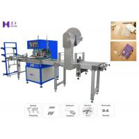 3000 Times / 8H Automatic Welding Machine , Business Card Holder PVC Welding Equipment