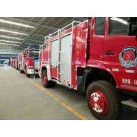 Quality Automatic Aluminum Alloy Roller Door for Emergency Rescue Trucks for sale