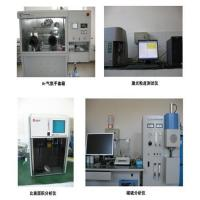 Buy cheap Full set of equipments,materials and technologies for lithium ion battery Production. product