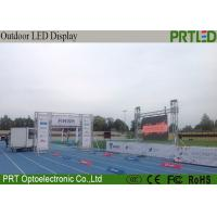 Buy cheap Ultra Slim Seamless Sport Perimeter LED Display Screen P4.81 For Outdoor product