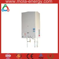 Buy cheap High eiificiency biogas water heater product