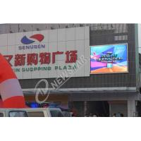 Buy cheap Outdoor Led TV Advertising Displays , High Resolution Led Screen Pixel Pitch 10mm product