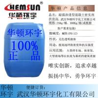 China hot sale cement floor curing agent on sale