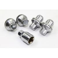 Buy cheap 4 14x1.5 Replacement Wheel Lug Nuts For Land Range Rover Sport LR3 product