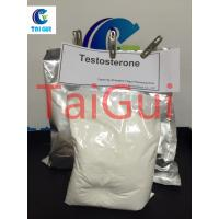 Buy cheap White Testosterone Steroid Hormone TTE Testosteron Base Steroid Powder product