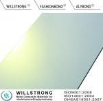 Buy cheap GB/T17748-2008 Fire Retardant Aluminum Composite Panel Standard Size 1220*2440mm product