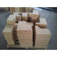 China Light-weight Insulation Silica Refractory Brick For Glass Furnace , Coke Oven on sale