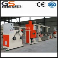 Buy cheap Orange color Plastic filament extruder machine for 50 kg/h 3D printer ABS PLA product
