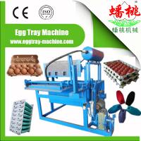 Buy cheap Small egg tray machine from factory sale product