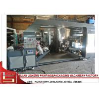 Buy cheap YTB - 41000 1000mm Low Noise Flexo Printing Machine For Paper Bags product