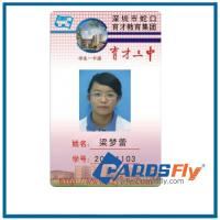 Buy cheap pvc id cards product