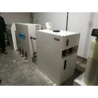 Buy cheap Automatic ClO2 Generator 1500 g/h Output Active Chlorite For Swimming Pool product
