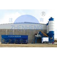 Buy cheap HZS50 Electric Portable Concrete Batch Plant With1000l Discharging Volume Concrete Mixer product