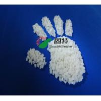 Buy cheap Light GranuleEVA and Viscosity resin Hot melt glue Adhesive  For Cord Holds sealed and fixed on bag filter systems. product
